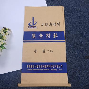 彩印防水纸塑复合牛皮纸阀口袋 定制多样优质货源