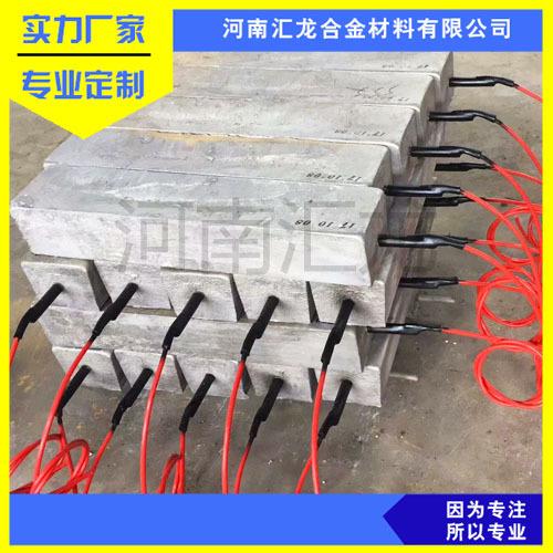 河南MG22镁合金牺牲阳极安装汇龙接地排流镁合金牺牲阳极施工厂家工程价格