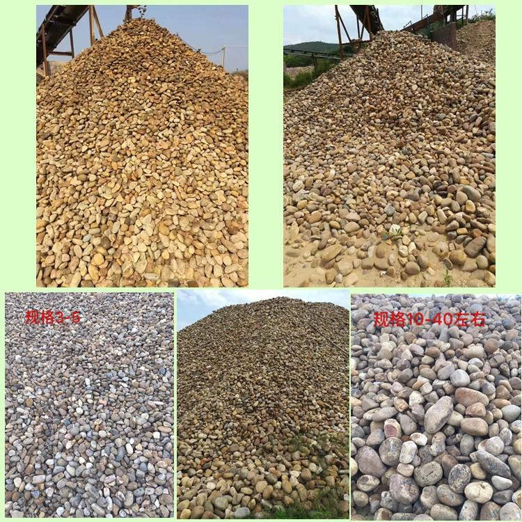 广东园林石价格 别墅河卵石铺路 庭院河卵石价格 花园鹅卵石铺路