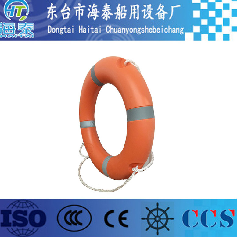 船用器材设备救生圈注塑塑料救生圈5555-2.5kg救生圈