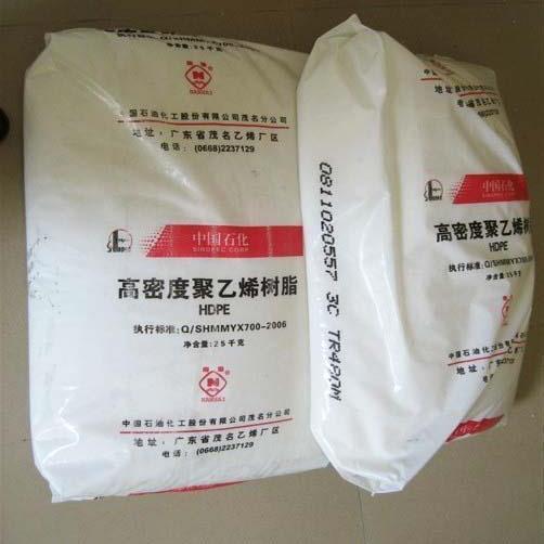 茂名石化中空HDP E新型吹塑料50100N C超好性能
