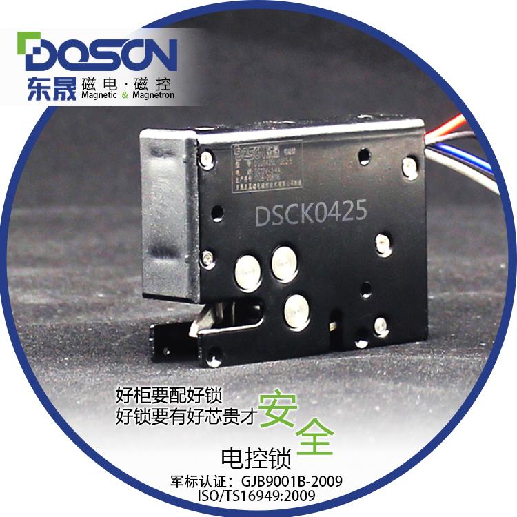 电磁锁厂家直销 手机存放柜电控锁 手机充电柜电磁锁
