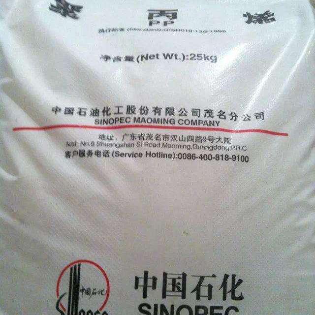 供应中石化广州K7116 提供PP塑料原厂物性参数表