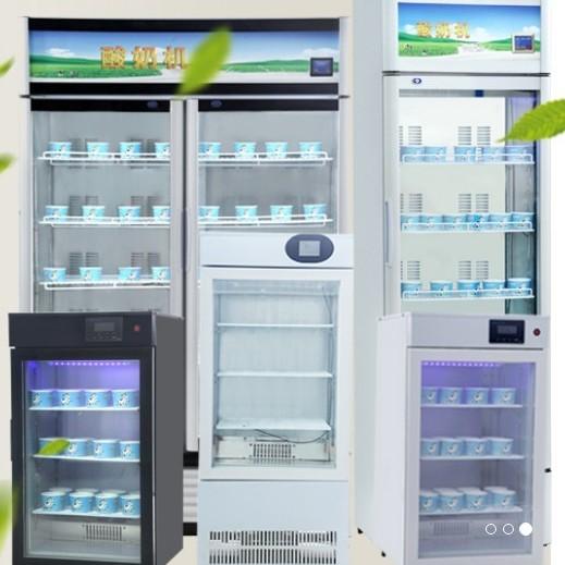 河南绿科商用酸奶机发酵机SNJ118灭菌发酵制冷一体机 酸奶机