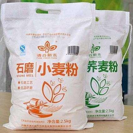 高檔有機雜糧袋小米袋價格 面粉包裝袋批發