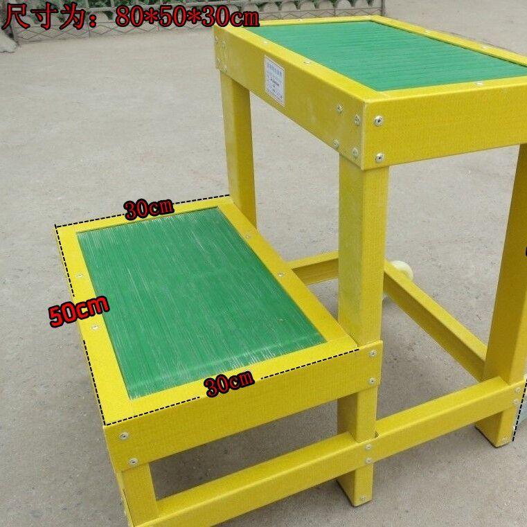 三层双层凳 电力作业绝缘凳 尺寸定做 浙江电厂绝缘高低凳