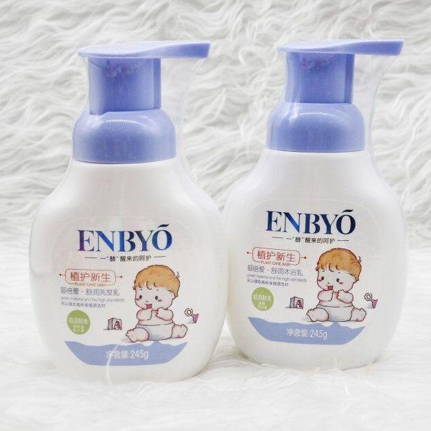 嬰倍愛舒潤洗發沐浴乳