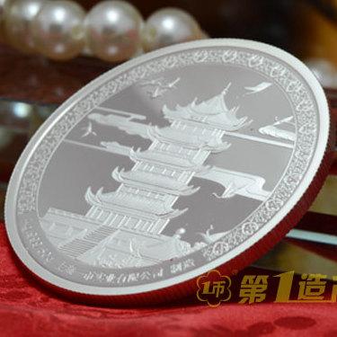 上海造幣廠紀念幣