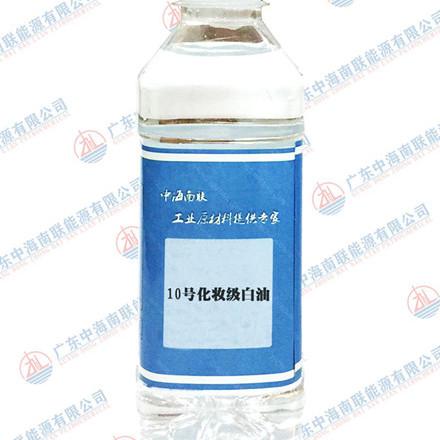 成人用品润滑油 10号化妆级白油价格