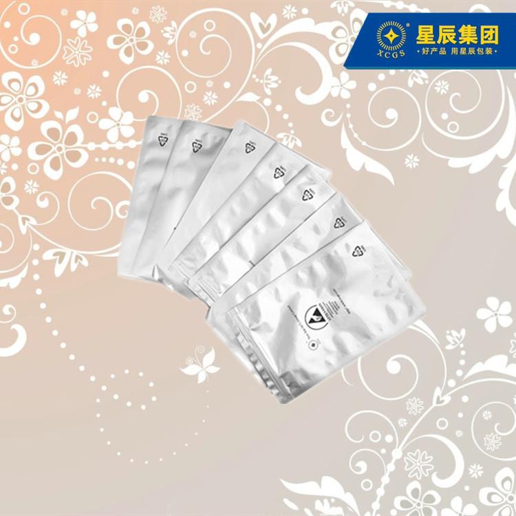 纯铝平口袋 防静电防潮抽真空纯铝袋