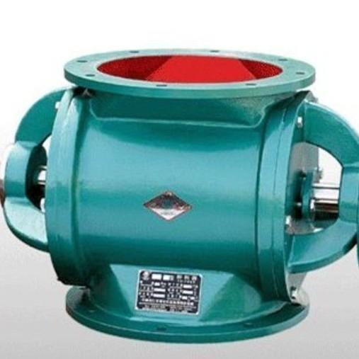 星形闭风器除尘卸灰阀卸料阀锁风-星型卸料器关风机叶轮给料机