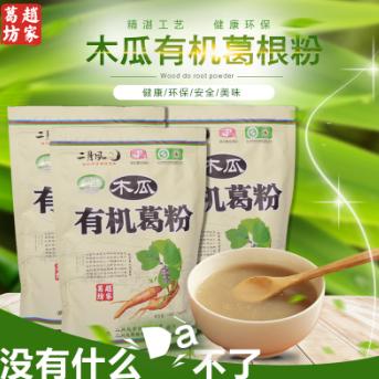 供应 二月风正品天然野生养生食品红枣木瓜葛根粉