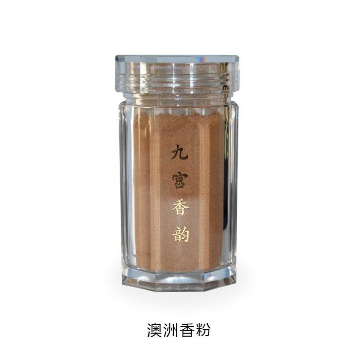 厦门九宫香韵天然澳洲檀香粉养生家用自制香批发生产