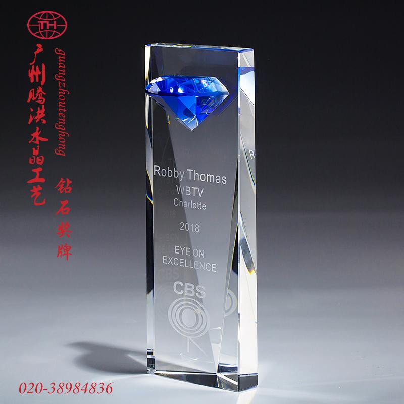 优秀员工奖牌 钻石奖牌年会活动奖牌定制 广州腾洪水晶奖牌生产厂家