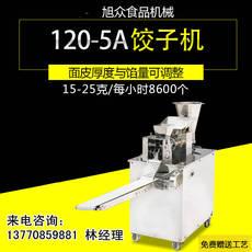 南京自动饺子机  新款饺子成型机  自动包饺子机的机器