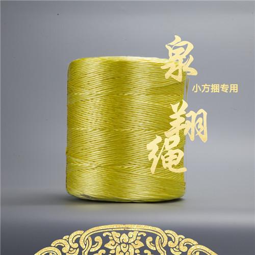 捆草绳使用方法