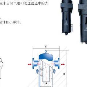 浙江开山压力钻机