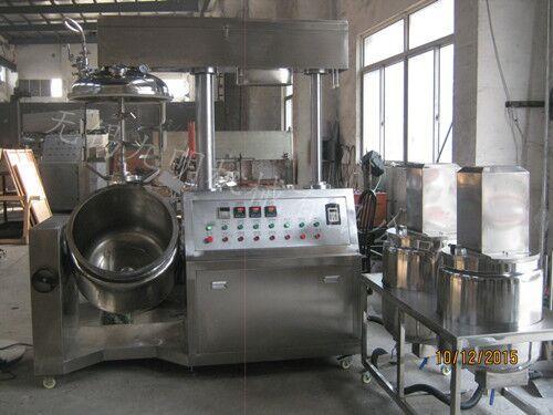 高剪切分散乳化機,無錫九明機械有限公司,高剪切分散乳化機原理