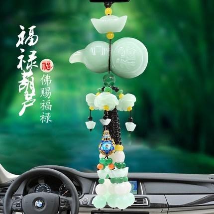 供應 汽車掛件貔貅車內吊飾
