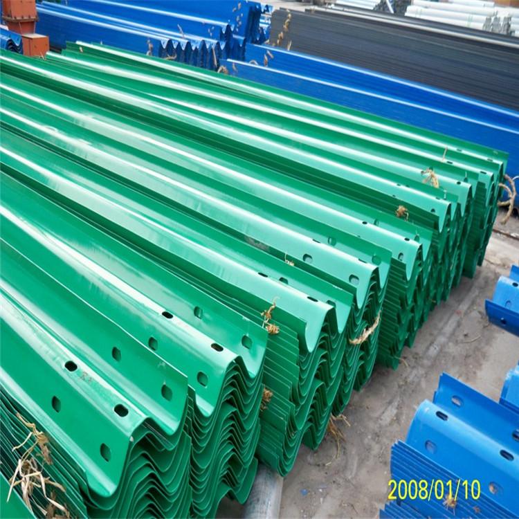 浙江温州波形 护栏板 高速公路镀锌喷塑Q235防撞栏