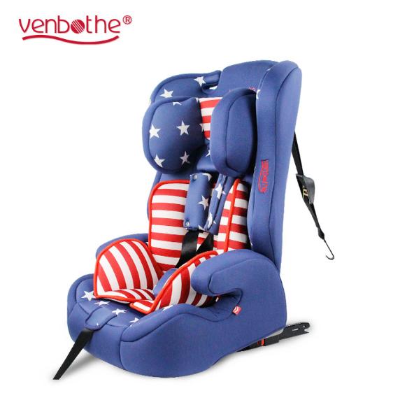 供应 儿童安全座椅汽车用婴儿宝宝车载安全座椅