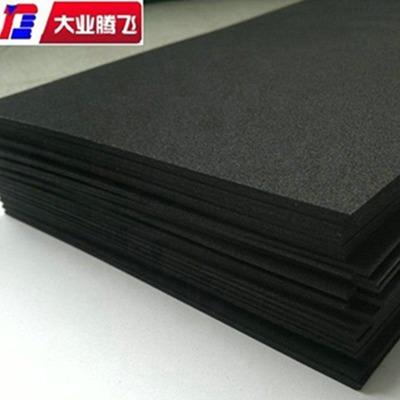 厂家直销  防潮耐水EVA材料 包装海绵 耐磨防水海绵