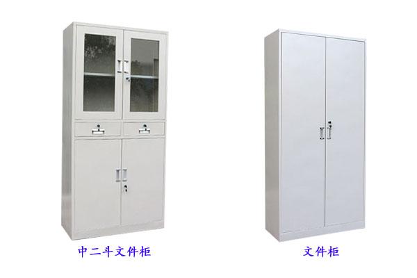 办公室资料小柜子收纳工具柜带锁抽屉阳台储物柜