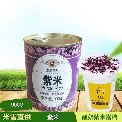 奶茶原材料成本,长寿区奶茶原材料,米雪食品(在线咨询)