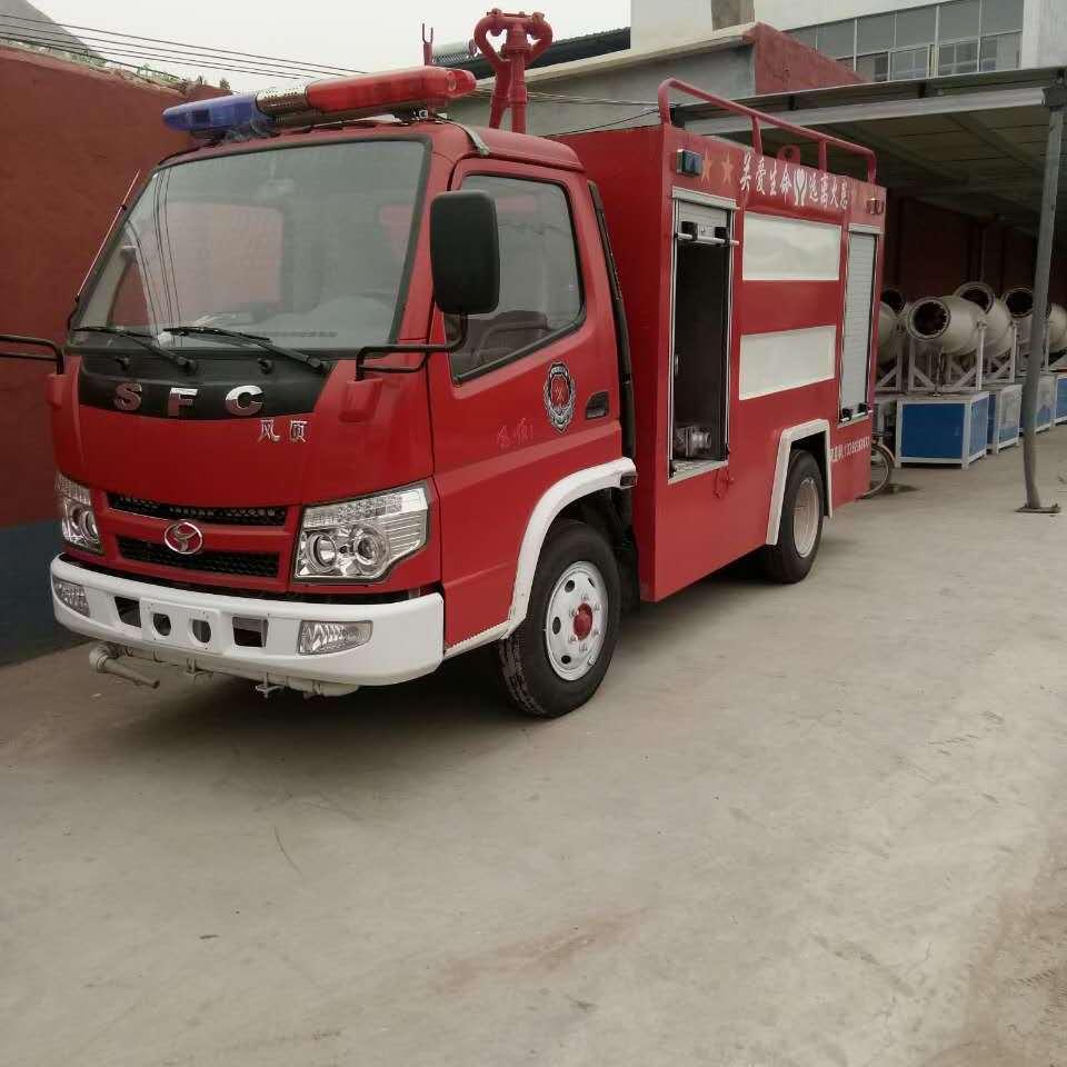 厂家大量出售二手退役消防车