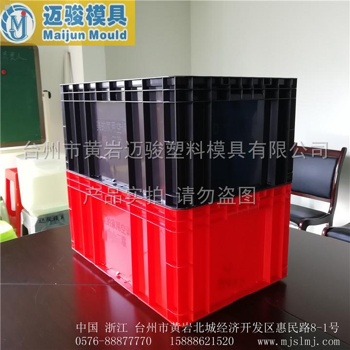 大型周转箱开模生产厂家 台州黄岩模具加工制造价格实惠 可定制
