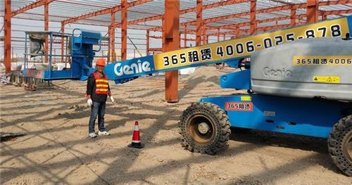 滁州高空車 365設備租賃電話 高空車廠家