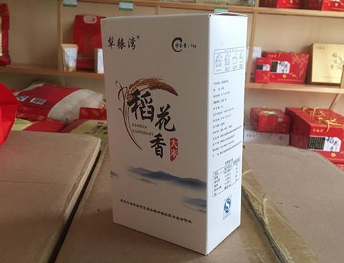 龙米粮油(在线咨询),赣榆东北大米,有机东北大米