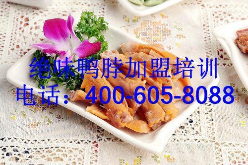 总部电话(图)_湖南绝味食品_湖南绝味