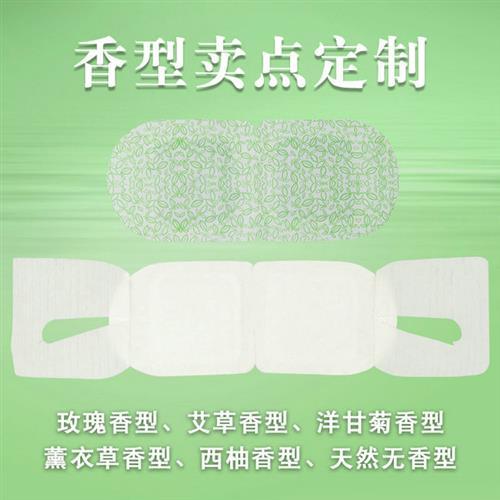 蒸汽眼罩加工,惠州蒸汽眼罩,三森蒸汽眼罩