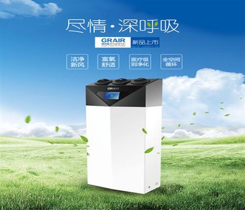 陕西尚品新风(图)_家用新风系统_黄龙新风