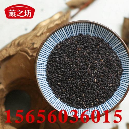 燕之坊 五谷米贴牌加工 五谷米经销分销 五谷米价格
