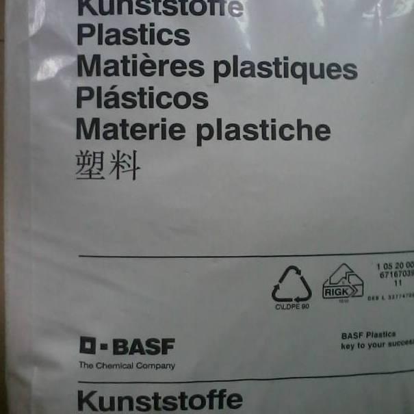 供应 POM  FK61002 德国巴斯夫
