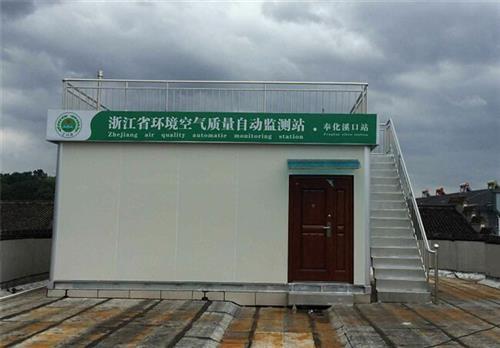 博科通信品质保证、温州环保监测站房、环保监测站房厂家