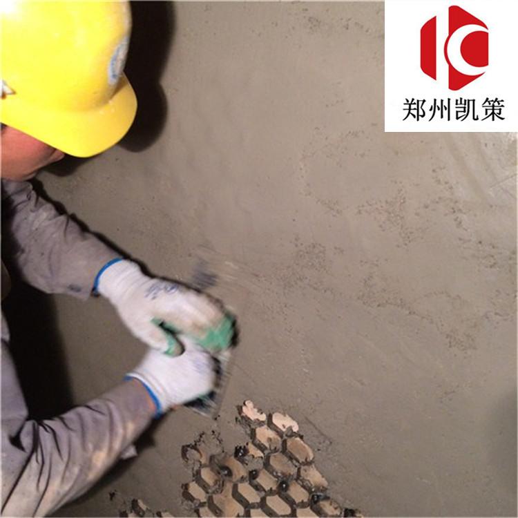 防磨涂料 耐磨胶泥 凯策耐高温耐磨陶瓷涂料图片
