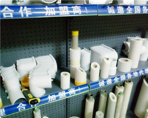 保温管,程通保温管,自来水管加发泡层