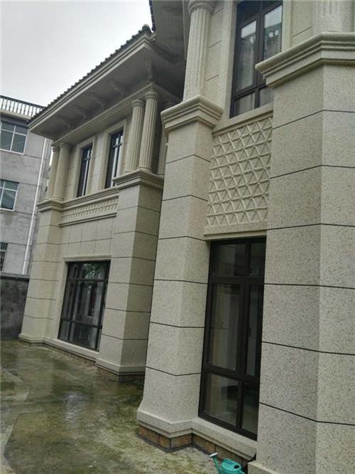 仿花岗岩涂料、华墅装饰—天然真石漆、仿花岗岩涂料厂家直销