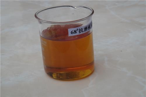 恩源化工—信誉好(图),32号抗磨液压油,抗磨液压油