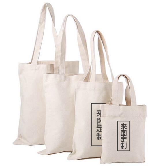 供应 现货手提空白帆布袋 印花加工棉布袋定做 环保购物帆布包来图定制