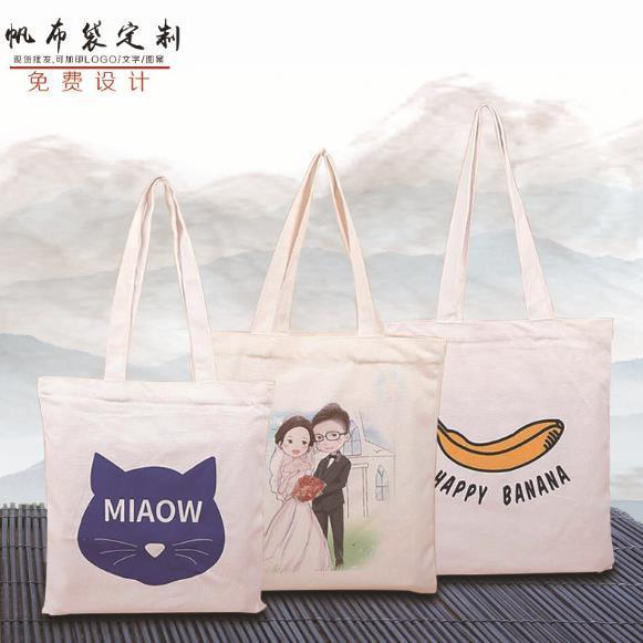 供应 创意空白手提棉布袋 大容量学生环保购物袋 斜跨单肩棉布袋