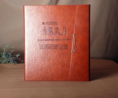 广西纪念册定做_今是设计专业印刷制作(图)_聚会纪念册定做