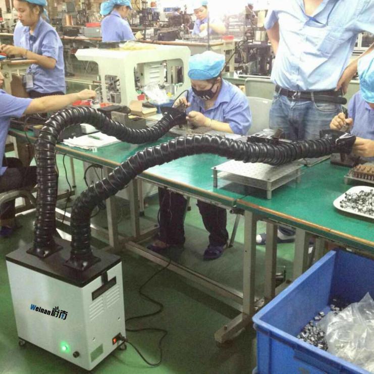 【供应】电子厂焊烟处理器,电子厂焊烟处理器价格,电子厂焊烟处理过滤