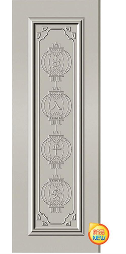 赛林工贸(在线咨询)|广东铝皮压花板|铝皮压花板生产厂家
