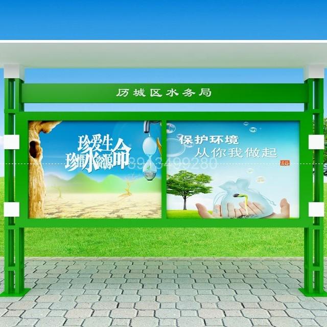 江西新余企业宣传栏厂家鹰潭宣传栏广告牌制作价格