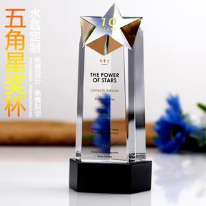供应 创意高档k9五角星水晶奖杯 定制新款 奖牌定做