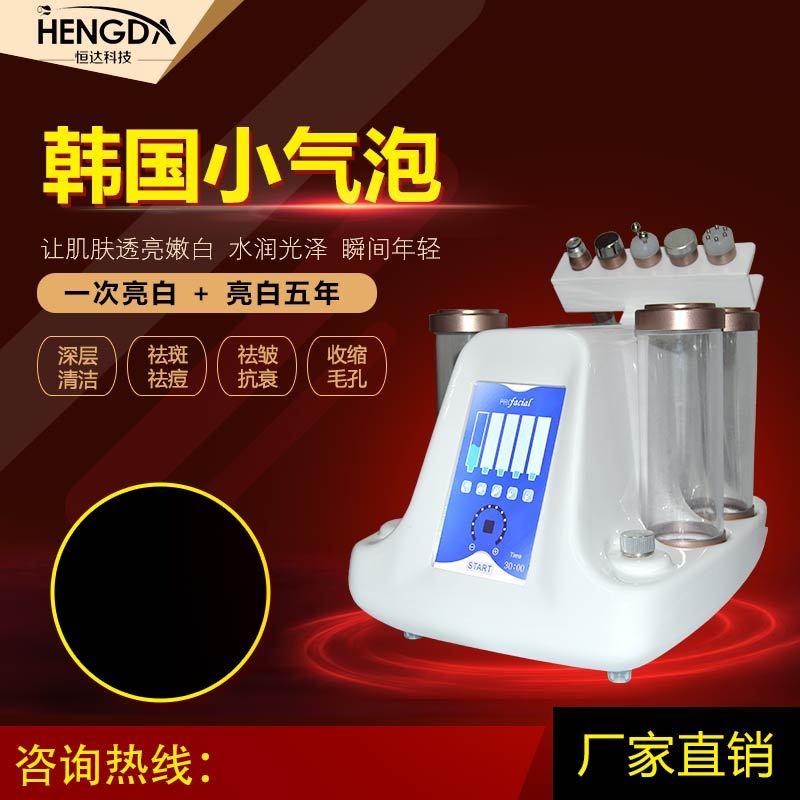 皮肤综合管理仪器厂家批发价格 皮肤综合管理仪批发价格